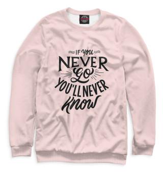 Одежда с принтом If You Never Go You'll Never Know