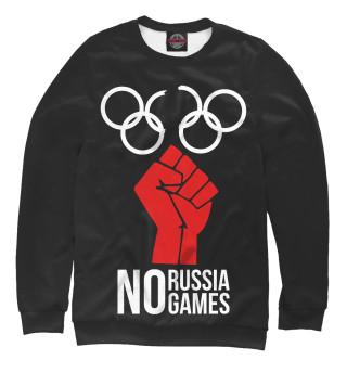 Свитшот, Футболка, Майка, Майка борцовка, Худи, По  No Russia No Games (920350)