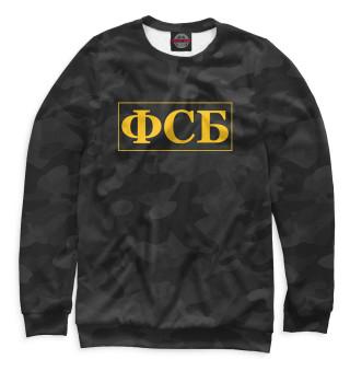 Одежда с принтом ФСБ (658919)