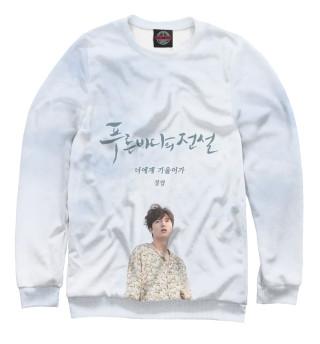 Одежда с принтом Ли Мин Хо / Чжун Чже - Легенда Синего Моря