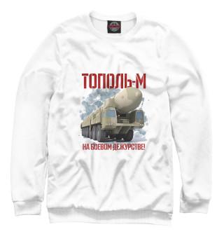 Одежда с принтом Тополь М