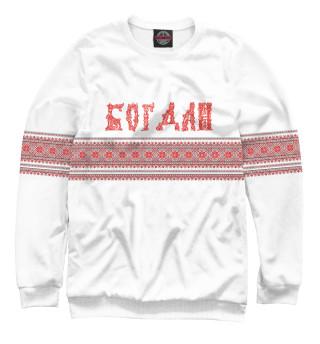 Одежда с принтом Богдан (472858)
