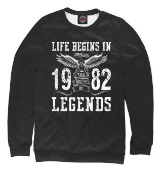 Одежда с принтом 1982 - рождение легенды (563813)