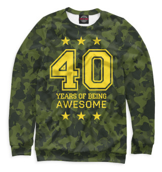 Одежда с принтом 40 Years of Being Awesome