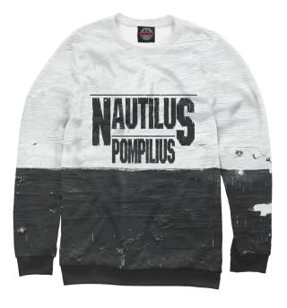 Одежда с принтом Nautilus Pompilius (696266)