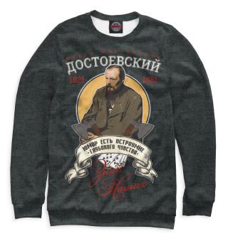 Одежда с принтом Федор Достоевский