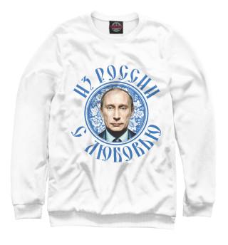 Одежда с принтом Путин (732251)
