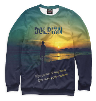 Одежда с принтом Дельфин (445299)