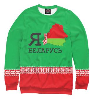 Одежда с принтом Беларусь (125834)