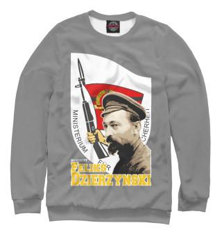 Одежда с принтом Полк Feliks Dzierzynski