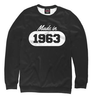 Одежда с принтом Сделано в 1963 (374049)