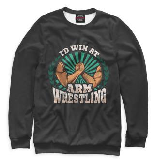 Одежда с принтом I'd Win At Arm Wrestling