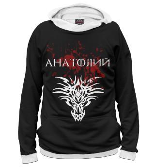 Худи мужское Анатолий (8031)