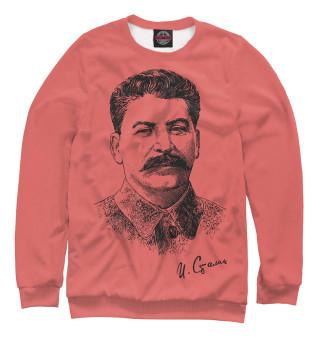 Одежда с принтом Товарищ Сталин (910394)