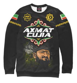 Одежда с принтом Ахмат Сила