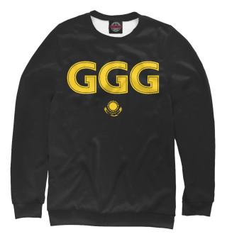 Одежда с принтом GGG - Головкин