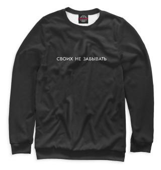 Одежда с принтом Макс Корж (324735)