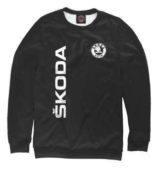 Одежда с принтом Skoda (687561)