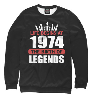 Одежда с принтом 1974 - рождение легенды