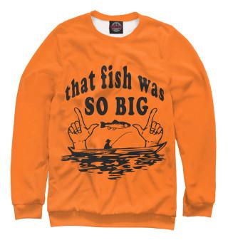 Одежда с принтом That fish was so big