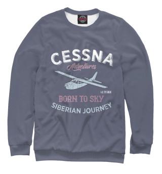 Одежда с принтом Цессна 210 - Сибирские приключения