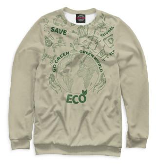 Одежда с принтом Go Green Green World Eco
