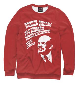 Одежда с принтом Ленин (592523)