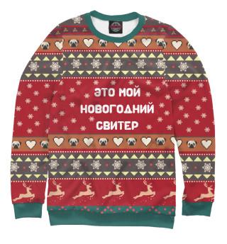 Одежда с принтом Новогодний свитер (378870)