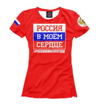 Футболка женская Россия в моем сердце