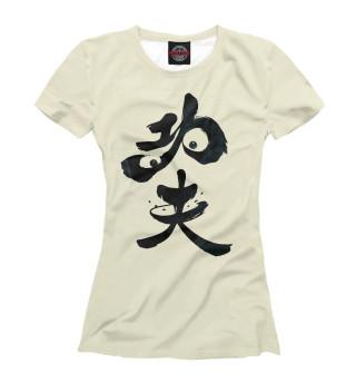 Футболка женская Panda Hieroglyph