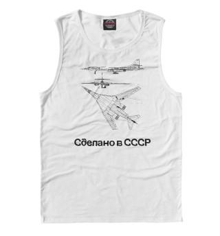 Одежда с принтом Советский самолет СССР
