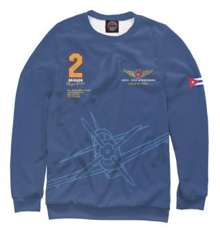 Одежда с принтом FAR (Cuban Air Forces)