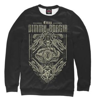 Одежда с принтом Dimmu Borgir (682017)