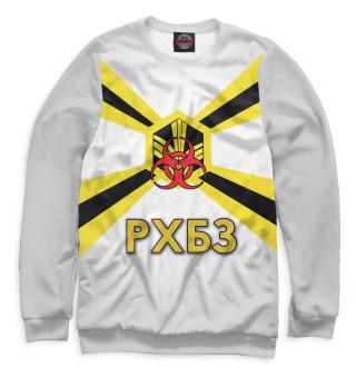Одежда с принтом Войска РХБЗ (938817)
