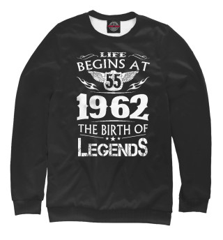 Одежда с принтом 1962 - рождение легенды