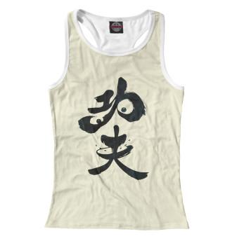 Майка борцовка женская Panda Hieroglyph