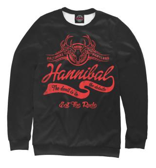 Одежда с принтом Ганнибал