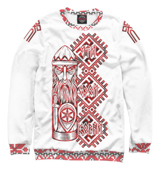 Одежда с принтом Символ Родноверие/Вышиванка (767958)