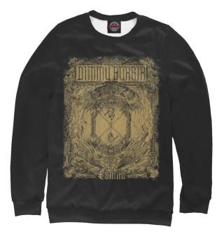 Одежда с принтом Dimmu Borgir (840025)