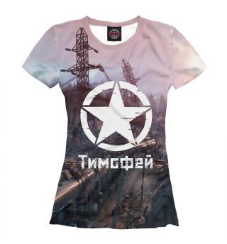Футболка женская Тимофей METRO EXODUS