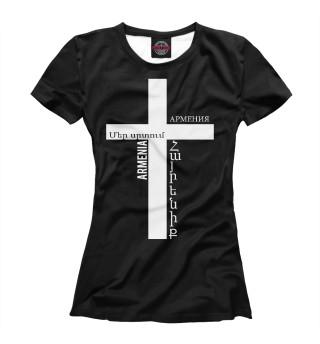 Футболка женская Армянский крест. Мужское