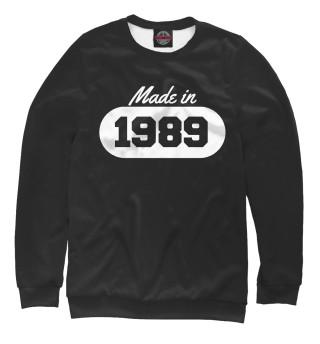 Одежда с принтом Сделано в 1989 (928546)
