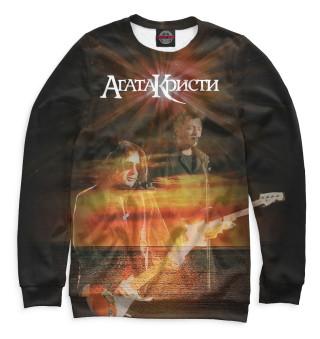 Одежда с принтом Агата Кристи (936642)