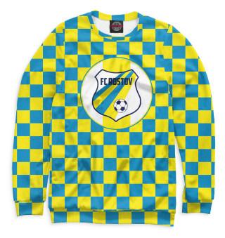 Одежда с принтом ФК Ростов (834712)