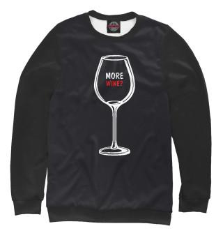 Одежда с принтом Больше вина
