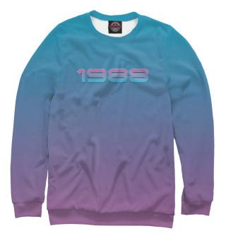 Одежда с принтом 1988 (640851)