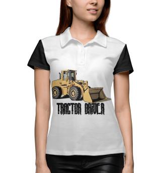 Поло женское Tractor driver