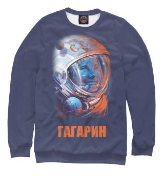Одежда с принтом Гагарин (771891)