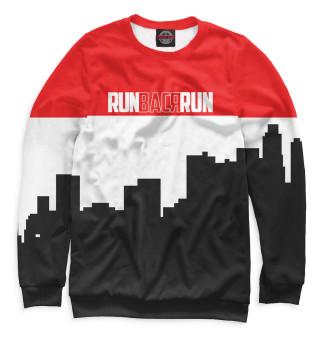 Одежда с принтом Run Вася Run (894040)