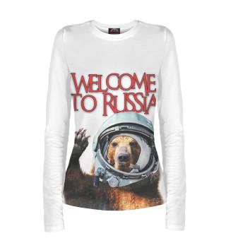 Лонгслив  женский Welcome to Russia